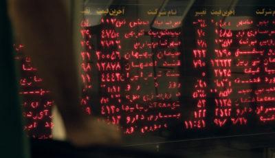 شاخص بورس در آستانه ۱۶۸ هزار واحدی شدن / بازیگران اصلی بورس را بشناسید
