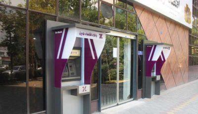 آنالیز آخرین کارنامه بانک اقتصادنوین در بهمن ماه امسال