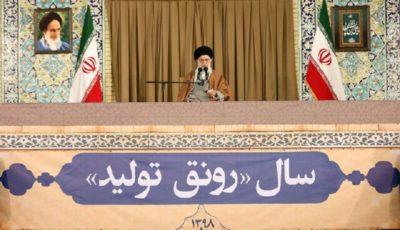 از تحریم نباید بنالیم/ سال ۱۳۹۸ سال فرصتها و گشایش برای ملت ایران خواهد بود