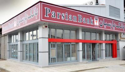 افت 87 درصدی پرداخت وام در یک بانک غیردولتی
