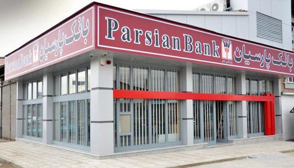 رشد ۷۶ درصدی زیان انباشته طی یکسال / بدهی این بانک از داراییاش فراتر رفت