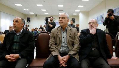 مدیران سابق بانک سرمایه به ۲۰ سال حبس محکوم شدند