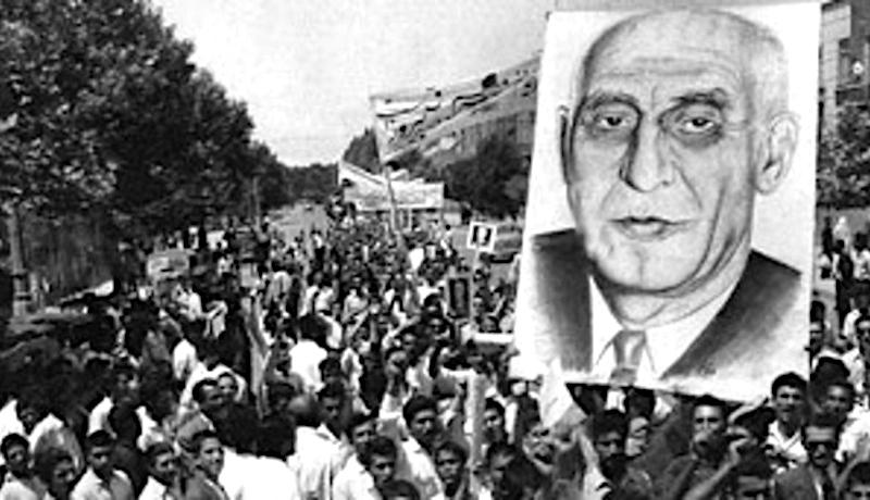 تظاهرات جنبش نهضت ملی شدن نفت