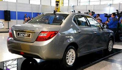 آخرین قیمتها در بازار خودرو / سیر نزولی قیمت خودروهای داخلی