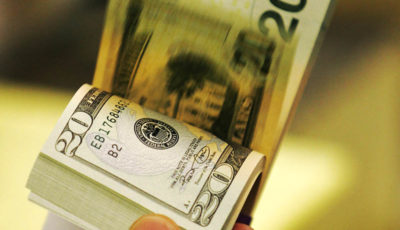 در بازار ارز روزهای پایانی تعطیلات را چه گذشت؟