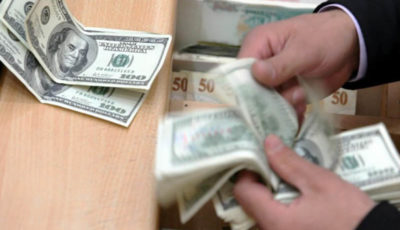 لطمه عرضه ذخایر ارزی به بازار قابل جبران نیست / دلار بیشتر از 12 هزار تومان نخواهد شد