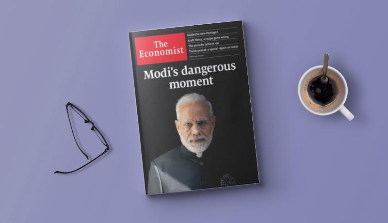 چرا سیاستهای هند در قبال پاکستان اشتباه است؟