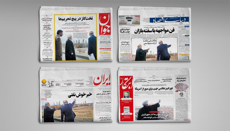 وعده سبقت ایران از قطر در پارس جنوبی / کف افزایش حقوق ۹۸