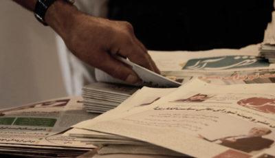 گرانی ۶۰۰ درصدی کاغذ روزنامه در ۲ سال!