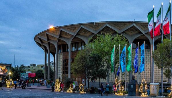 اقتصاد روی صحنه: ۲۷ مارس روز جهانی تئاتر