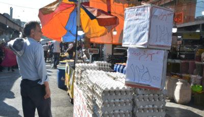 جدیدترین قیمت اقلام اساسی در آستانه ماه رمضان (گزارش تصویری)