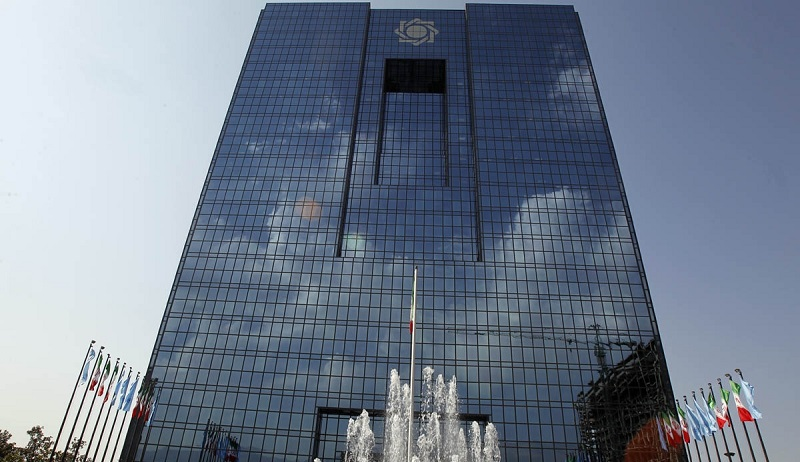 بانک مرکزی چیست و چطور کار میکند؟