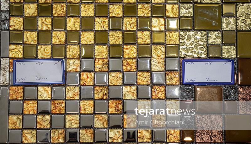 بازار مصالح ساختمانی تهران به روایت یک گزارش تصویری - 12