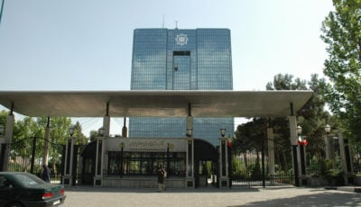 تامین ارز و نقدینگی واحدهای تولیدی توسط بانک مرکزی