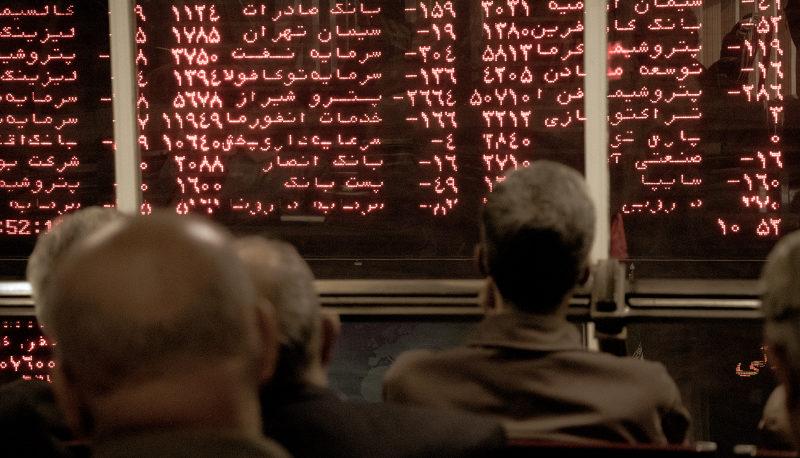 عملکرد بازار سهام در سهشنبه سوم اردیبهشت (پادکست)