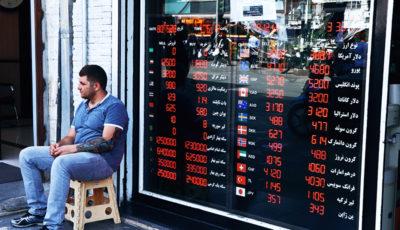 تشکیل اولین جلسه هیاتمدیره بازار متشکل ارزی