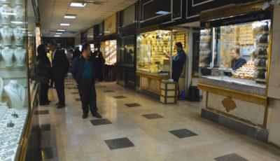 پیشبینی قیمت طلا تا پایان هفته / قیمت طلا در ماه رمضان ارزان میشود