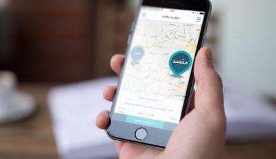 اعلام شروط دریافت «طرح ترافیک ویژه تاکسیهای اینترنتی»