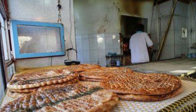 نان گران شد + نرخهای جدید