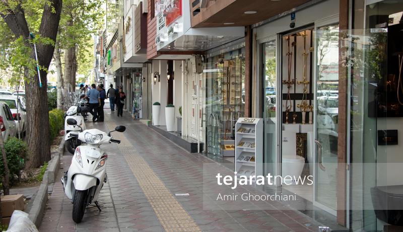 بازار مصالح ساختمانی تهران به روایت یک گزارش تصویری - 14