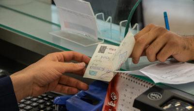 نسبت مبلغ چکهای برگشتی به چکهای مبادلهشده تکرقمی شد