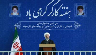 نمیگذاریم صادرات نفت ایران صفر شود؛ ماههای آینده خواهند دید
