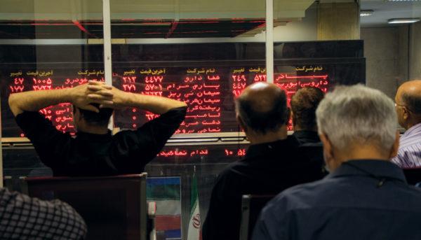 عملکرد امروز بازار سهام در یک اینفوگرافیک