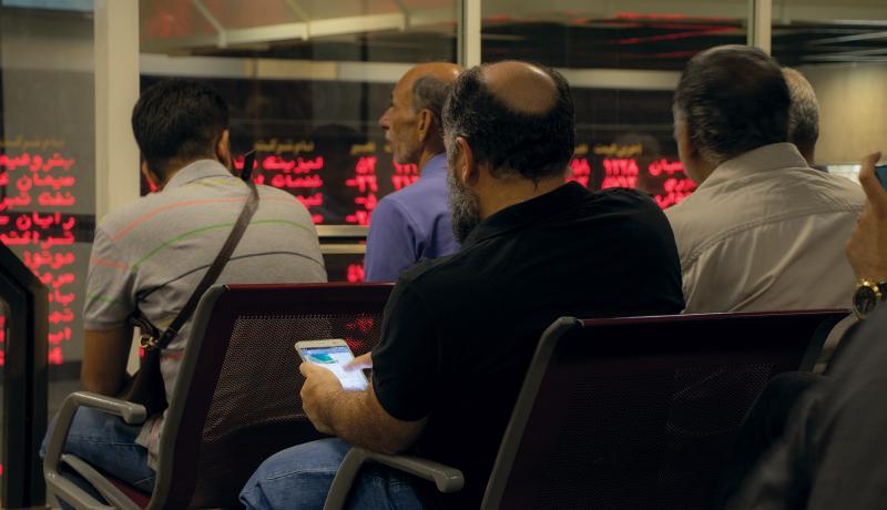 بورس به تعادل رسید / بانکیها پیشتاز بازار امروز (اینفوگرافیک)