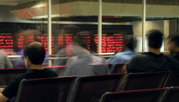 کارنامه امروز بازار سهام در ۱۰۰ ثانیه (پادکست)