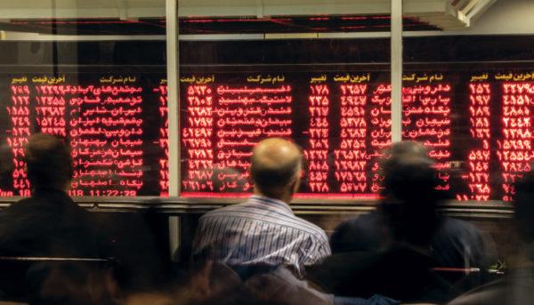 بازدهی منفی بورس امروز در تقابل با ریسکهای سیاسی (اینفوگرافیک)