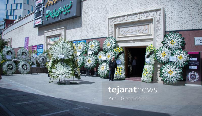 مراسم ختم زنده یاد شاهرخ ظهیری (گزارش تصویری) - 4