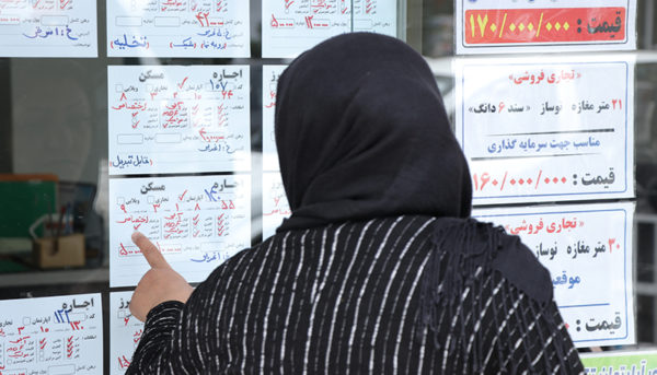 اجاره خانه در رمضان افزایش نمییابد