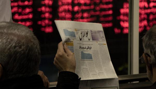 اخباری از چند نماد بورسی / افزایش نرخ کاشی و سرامیکیها و افزایش سود «وبملت»