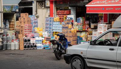 قیمت کالاهای اساسی در رمضان چه تغییری خواهد کرد؟