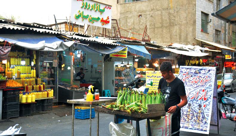 قیمت روز انواع خوراکیها در بازار نازیآباد تهران (گزارش تصویری)