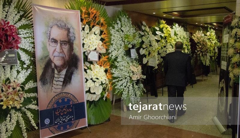 مراسم ختم زنده یاد شاهرخ ظهیری (گزارش تصویری) - 5