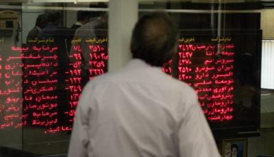 عملکرد بازار سهام در شنبه هفتم اردیبهشت (پادکست)