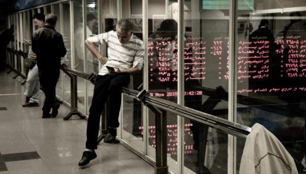 پیشروی بورس در جاده تامین مالی