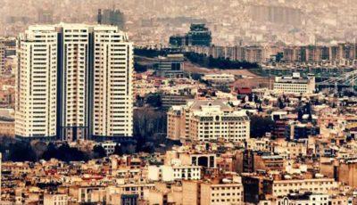 کاهش قیمت مسکن در ۵ منطقه از تهران