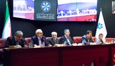 نارضایتی ۸۰ درصد اتاق تهرانیها از وضعیت اقتصاد / حساب اتاق از بقیه نهادها جداست!