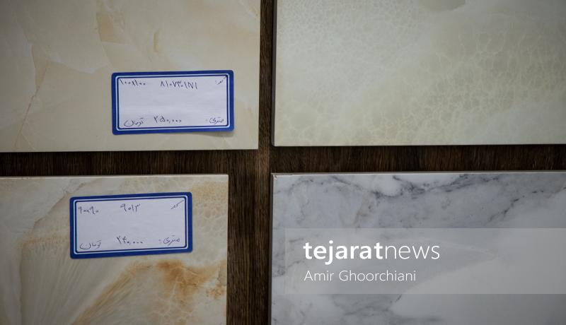 بازار مصالح ساختمانی تهران به روایت یک گزارش تصویری - 11