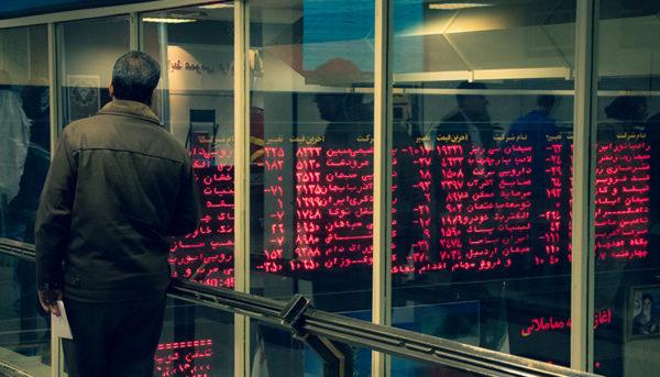 بازدهی بیش از ۲ درصد بورس و ثبت رکورد جدید (اینفوگرافیک)
