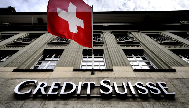 دفتر مرکزی بانک کردیت سوئیس