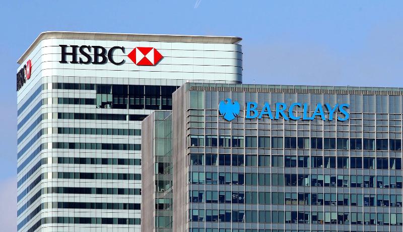 بانک HSBC و موسسه بارکلی
