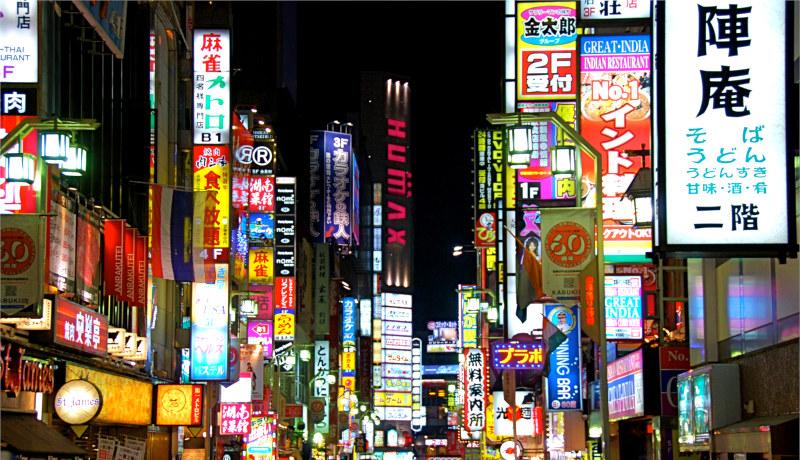 تبلیغات خیابان توکیو