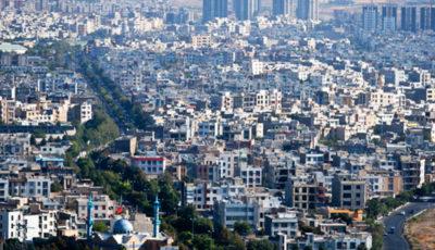 آمارهای جدید بازار مسکن تهران / قیمت هر متر خانه در تهران؛ ۱۳٫۲ میلیون تومان