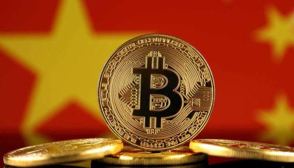 ممنوعیت استخراج بیتکوین در چین