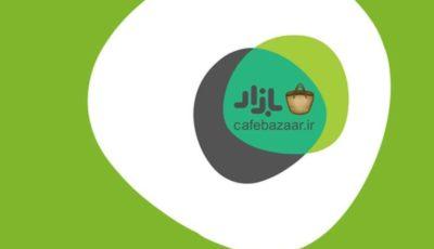 توضیحات کافه بازار درباره شائبه هک شدن اطلاعات