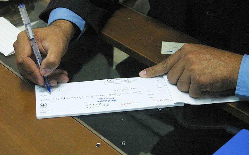 راه جدید بانکها برای پاس کردن چکها