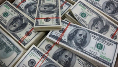 نرخ بهره آمریکا به دلار ارزش داد